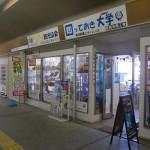 尾崎駅改札前3-1