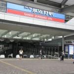 泉佐野駅前広報活動