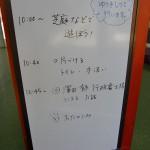 幼稚園セミナー看板2