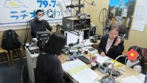 ラジオ03