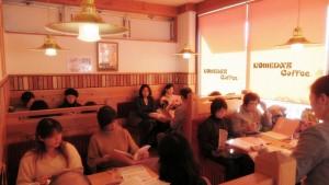 コメ勉021016-4
