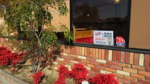 コメ勉021016-11