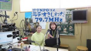 ラジオ「団塊カフェ」20180408 (1)