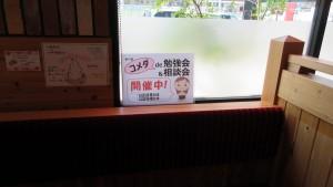 コメ勉10(15)