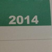 2014カレンダー2